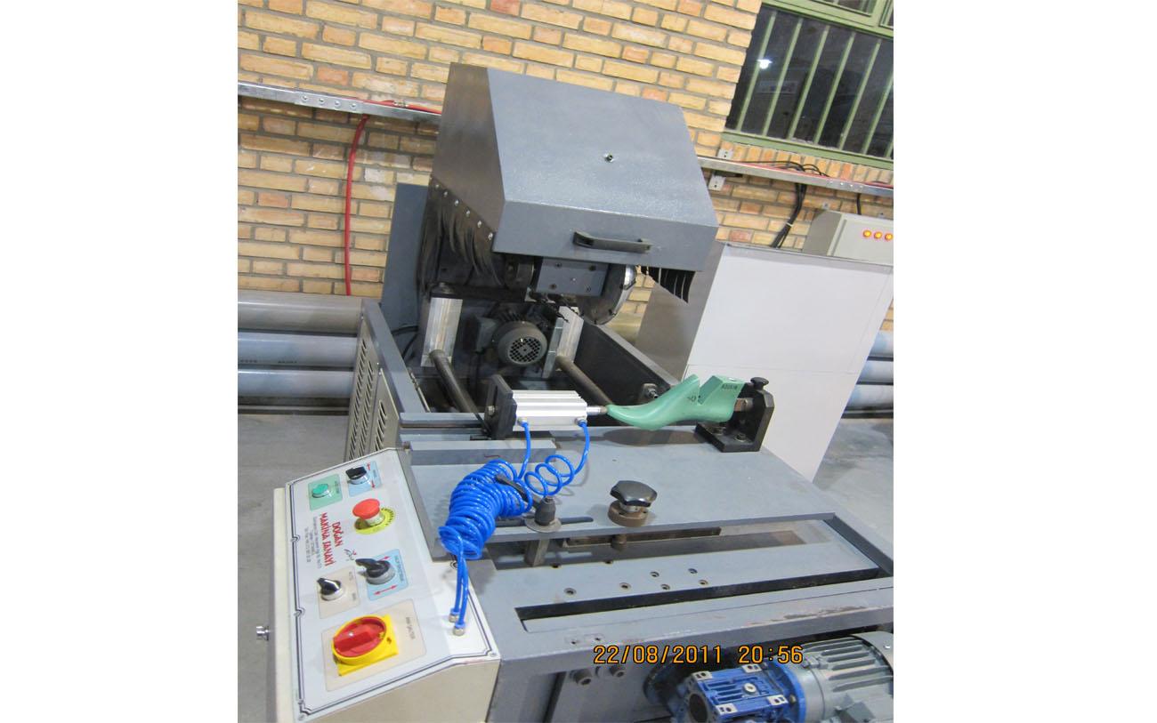 Full Cutting Machine v